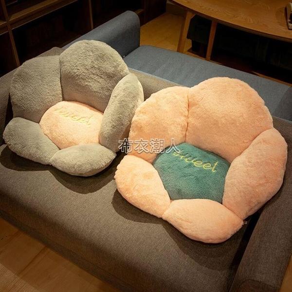連體椅子坐墊一體式腰靠椅墊辦公室靠墊靠背座墊凳子墊子屁墊 【快速出貨】