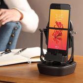 搖步器計步器搖擺手機自動搖記走路跑步刷步神器   歐亞時尚