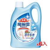 魔術靈地板清潔劑-清新海洋2000ml*6入(箱)【愛買】