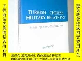 二手書博民逛書店Turkish罕見- Chinese Military Rela