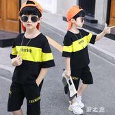 大碼童裝 套裝2019新款兒童夏季短袖兩件套男孩夏款帥氣洋氣潮 qz4806【野之旅】