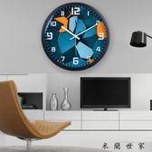時尚客廳創意現代簡約大氣時鐘石英鐘
