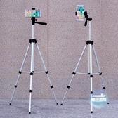 相機三角架 手機三腳架支架雲台單眼相機拍照攝影自拍架通用便攜三角架夾T 1色