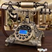 電話機 仿古電話機歐式復古老式旋轉歐美式田園家用電話座機新款 新春禮物YYJ