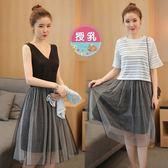 *漂亮小媽咪*韓國 兩件式 蕾絲 罩衫 無袖 紗裙 孕婦裝 喇叭袖 哺乳衣 晚宴服 B0036
