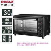 SANLUX台灣三洋30L旋風式電烤箱SK-30F
