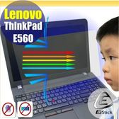 【Ezstick抗藍光】Lenovo ThinkPad E560 專用 防藍光護眼螢幕貼 靜電吸附 (可選鏡面或霧面)