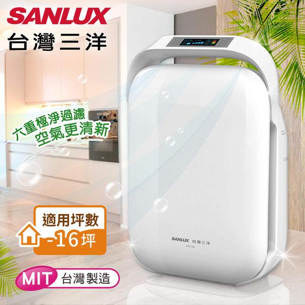 【台灣三洋SANLUX】六重清新極淨。空氣清淨機(ABC-M8)