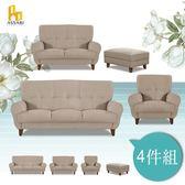 ASSARI-日比野1+2+3人座貓抓皮獨立筒沙發(含腳椅)淺咖