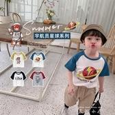 棉小班男童夏裝T恤2020新款韓版兒童洋氣印花短袖寶寶體恤半袖潮 米娜小鋪