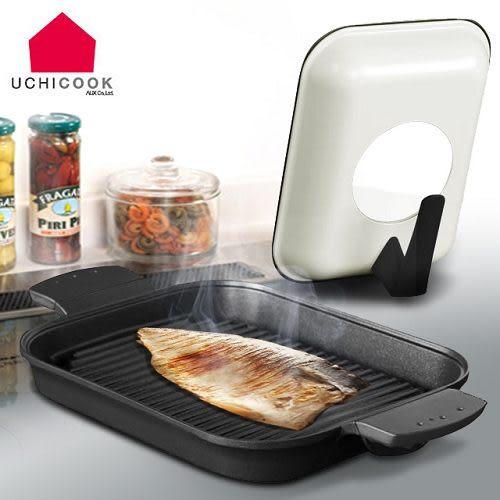 雙喬國際 日本製 《逸品軒》UCHICOOK日本製水蒸氣式健康蒸煮燒烤盤-黑 A03-13112  *六期零利率*