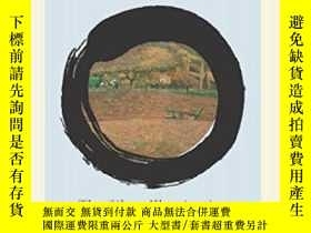 二手書博民逛書店Cultivating罕見The Empty FieldY255562 Honghzhi Zhengue Tu