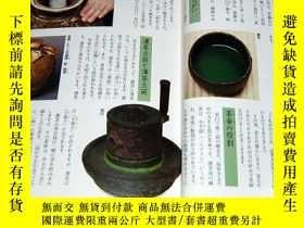 二手書博民逛書店Japanese罕見Tea ceremony master in book and DVD from japan[