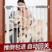 狗圍欄室內狗柵欄隔離門寵物門欄桿大小型犬泰迪樓梯口防護欄 聖誕節全館免運
