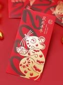 紅包 煙雨集 新年紅包2020鼠年創意利是封 春節過年壓歲錢紅包袋 定制