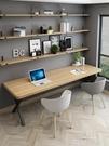 北歐實木電腦桌台式家用臥室書桌書架組合雙人辦公桌寫字台長條桌QM 依凡卡時尚