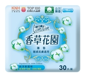 香草花園護墊(美國棉)30片2包