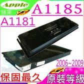 APPLE A1185 電池(原裝等級)-蘋果 A1185,A1181,MA699,MB061CH, MB062CH,MA472LL/A,MB063X/A