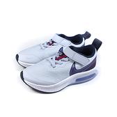 NIKE AIR ZOOM ARCADIA 運動鞋 魔鬼氈 灰/紫 中童 童鞋 CK0714-006 no029