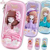 筆盒筆袋 小學生筆袋女花花姑娘兒童文具盒韓國鉛筆盒大容量鉛筆袋 育心小賣館