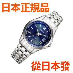 免運費 日本正規貨 CITIZEN Exceed eco Drive 太陽能無線電鐘 女士手錶 EC1120-59L