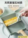 玉子燒鍋 日式玉子燒鍋麥飯石煎蛋不粘鍋長方形早餐雞蛋卷平底厚蛋燒小煎鍋 向日葵