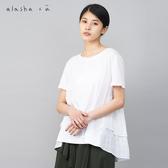 a la sha+a 柔美弧度異材質拼接上衣