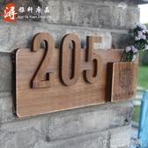 實木復古包廂門牌定制木質民宿數字木牌個性創意仿古標志立體別墅門牌號 安妮塔小舖
