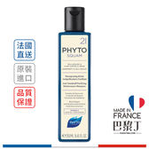 Phyto 髮朵 槐花抗屑控油洗髮精(油性髮質) 250ml【巴黎丁】