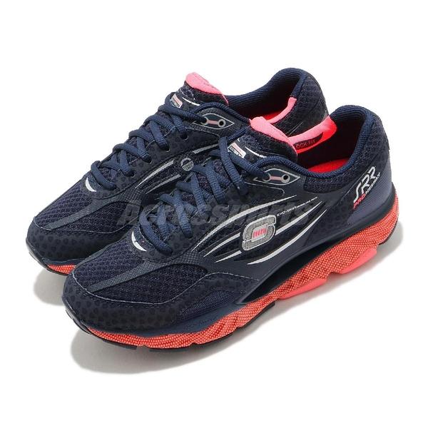 Skechers 慢跑鞋 SRR Pro-Resistance-Hi-Swift 藍 紅 女鞋 足弓推進器 健走鞋 運動鞋【ACS】 99999742NVCL
