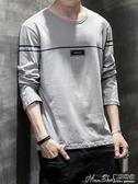 衛衣長袖t恤男2018新款早秋衛衣上衣服韓版潮流秋季寬鬆 曼莎時尚