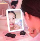 臺式化妝鏡 鏡子化妝鏡帶燈LED化妝鏡子補光臺式歐式大號宿舍桌面梳妝公主鏡 俏女孩