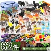 兒童動物玩具模型野生動物園老虎仿真動物玩具套裝塑膠男孩3-6歲4 城市科技DF