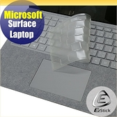 【Ezstick】Microsoft Surface Laptop 奈米銀抗菌TPU鍵盤保護膜