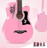 吉他 初學者學生用女男38寸粉色女生款入門吉塔自學樂器可愛 QX16005 【花貓女王】