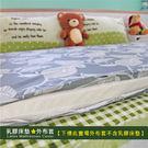 【外布套】雙人/乳膠床墊/記憶/薄床墊專用外布套 - 多種花色任選 - 100%精梳棉 - 訂作 - 溫馨時刻1/3