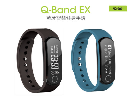 i-gotU Q-66 Q-Band EX 藍牙智慧健身手環☆24期0利率↘☆