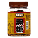卜祥老中醫黑糖【屈臣氏】...