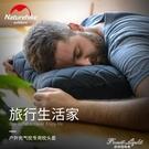 充氣枕 戶外露營便攜旅行充氣吹氣摺疊抱枕頭飛機睡覺腰靠墊車載神器大號【果果新品】