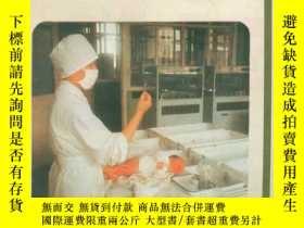 二手書博民逛書店罕見大衆醫學1985-8Y15756 出版1985