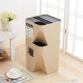 可堆疊分類塑料垃圾桶  廚房客廳辦公室家用大號塑垃圾筒 樂活生活館