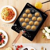 鑄鐵章魚小丸子機家用雞蛋仔模具煎鍋不粘燒鵪鶉蛋蝦扯蛋烤盤工具YYS 快速出貨