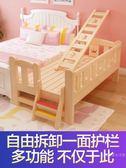 兒童床男孩單人床女孩公主床實木邊床多功能加寬床嬰兒床拼接大床【快速出貨八五折免運】