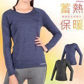 HODARLA 女輕暖保暖衣 (台灣製 蓄熱 刷毛 慢跑 路跑 長T T恤 ≡體院≡