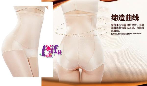 得來福,F47塑身褲絲滑新款輕薄透氣無痕產後高腰提臀美體塑身內褲束褲調整褲正品,售550元