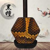 黃兔兔黑檀二胡樂器初學者入門演奏專業成人兒童蘇州胡琴
