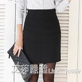 高腰一步裙春夏包臀短裙包裙修身顯瘦裙微彈女職業西裝裙特價 【新年優惠】