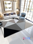 客廳地毯 現代簡約風北歐地毯客廳茶几臥室房間滿鋪床邊毯家用大面積地毯墊JY【快速出貨】