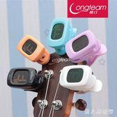 彩色系 民謠木吉他調音器 電吉他貝司小提琴尤克里里校音器 DR22331【男人與流行】