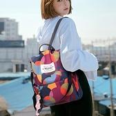 後背包牛津布尼龍ins後背包女新款包包時尚百搭防盜大容量旅行背包  迷你屋 新品